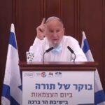 הרב דניאל שילה שליטא