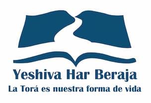 logo Yeshiva Har Brajá