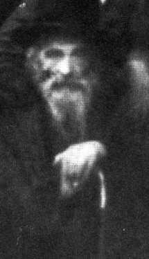 """הרב מאיר אריק (אראק) זצ""""ל, הזכויות פגו (וויקיפידה)"""