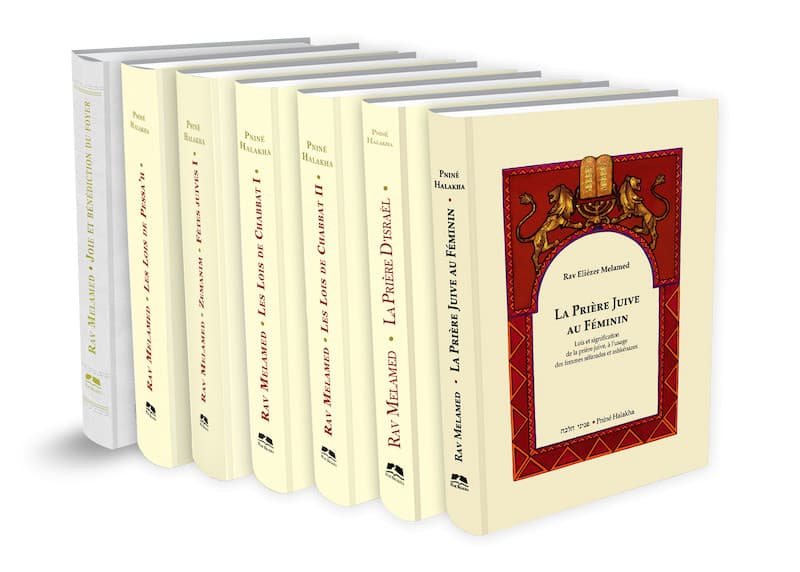 Série Pniné Halakha 9 volumes