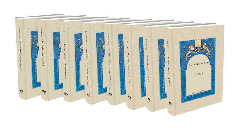 Conjunto de libros Peninei Halajá en español /11 volúmenes